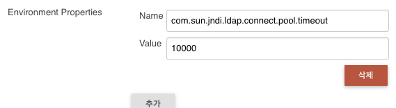 ldap timeout config